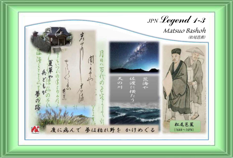 Legend ❶ 1-3