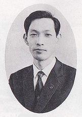 芝祐久 (1928~2017).jpg
