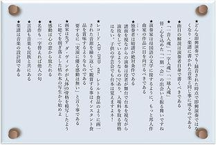 #虚空の諷刺花伝 (芸術*原本)105-3.jpg