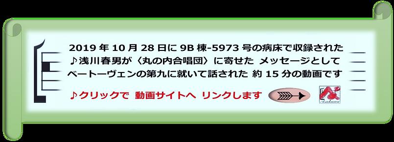 動画へリンク.png