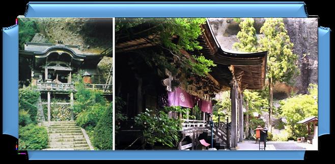 岩屋寺*本堂.png