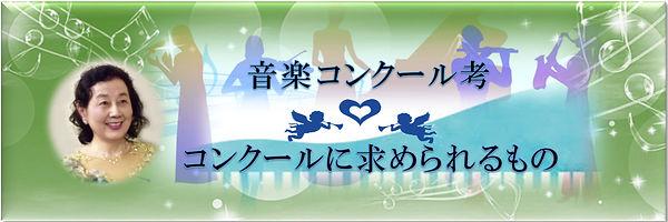 田村美矢子AMA-0.jpg