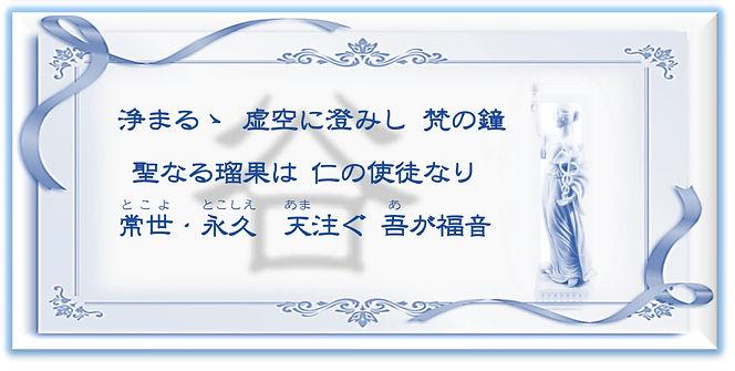 大谷瑠果に寄す-2.jpg