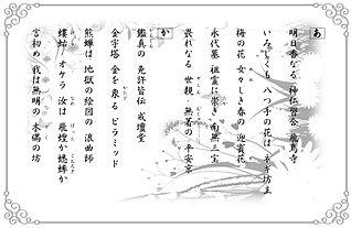 宇光の五十音句 ➄-2.jpg