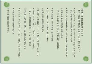雑事*5.jpg