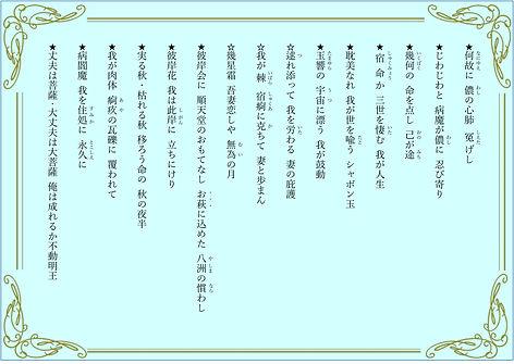 闘病記*本文1.jpg