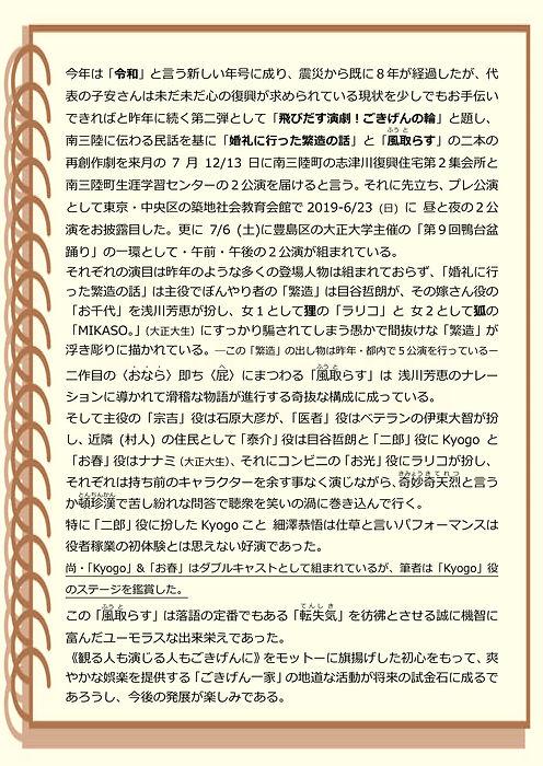 UP用文章-2.jpg