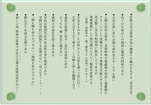 雑事*9.jpg