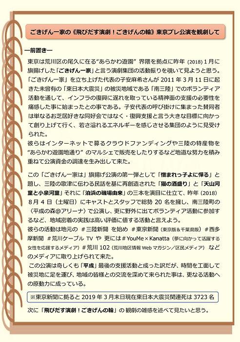 UP用文章-1.jpg