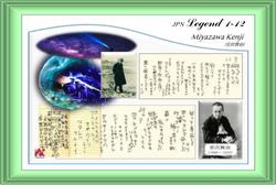Legend ❶ 1-12