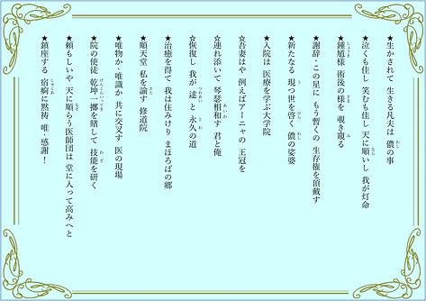 闘病記*本文7.jpg