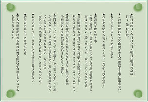 雑事*11.jpg