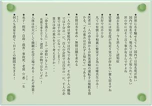雑事*10.jpg