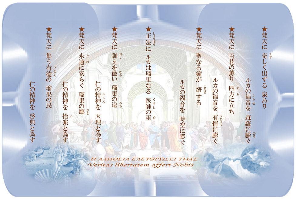 ♪大谷瑠果*80句集-4.jpg