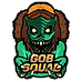 gob squad.png