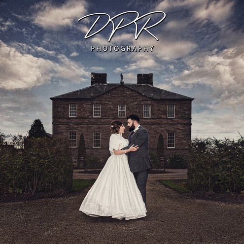 dpr photography Newton Hall