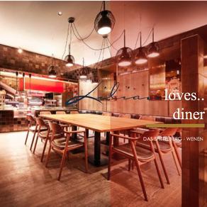 Lilian loves... dining | Das Spittelberg