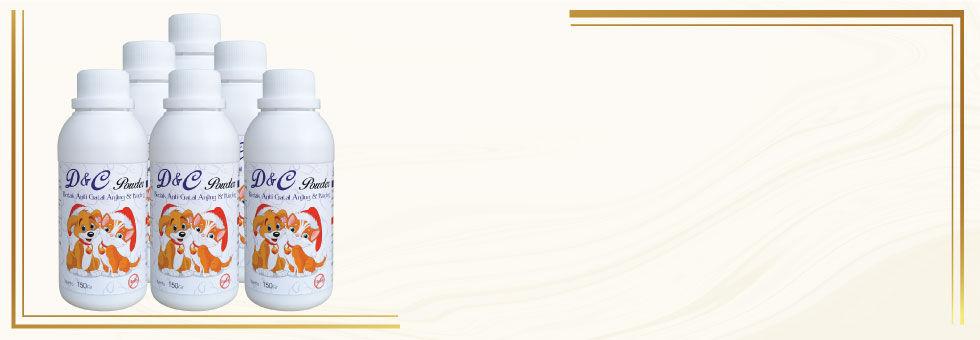 12. Website-Project-Halaman-Detail-Produ