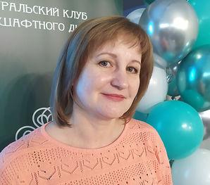Татьяна Ли, дизайнер