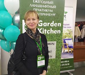 Трубина Наталья, дизайнер