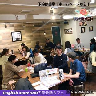 500英会話カフェ_English Mate __☆難波☆  Hostel