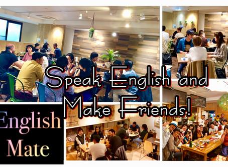 カフェ英会話が6/13より始まります!
