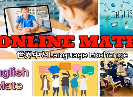 オンライン英会話&日本語会話