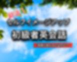 1207518A-F4D4-46E2-A180-CD68F5B7061F.jpe
