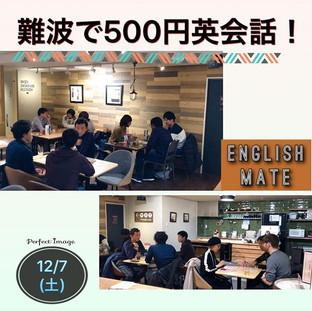 ★★English Mate ★★__☆難波☆  英会話enisia_本日