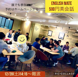 English Mate 500英会話__☆難波☆  Hostel enis