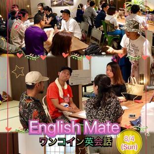 本日もEnglish Mateワンコイン英会話大阪にお越しいただきありがとうござ