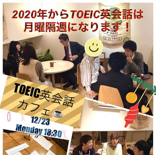 ☆TOEIC英会話カフェ☆__English Mate 500円英会話_