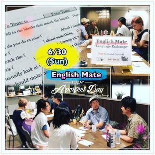 本日もEnglish Mate 英会話に参加していただきありがとうございました⭐