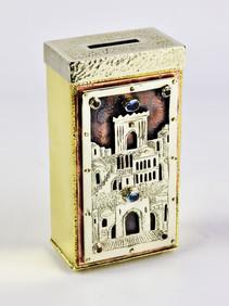 Israel Judaica Handmade Charity Box by Efim Levin