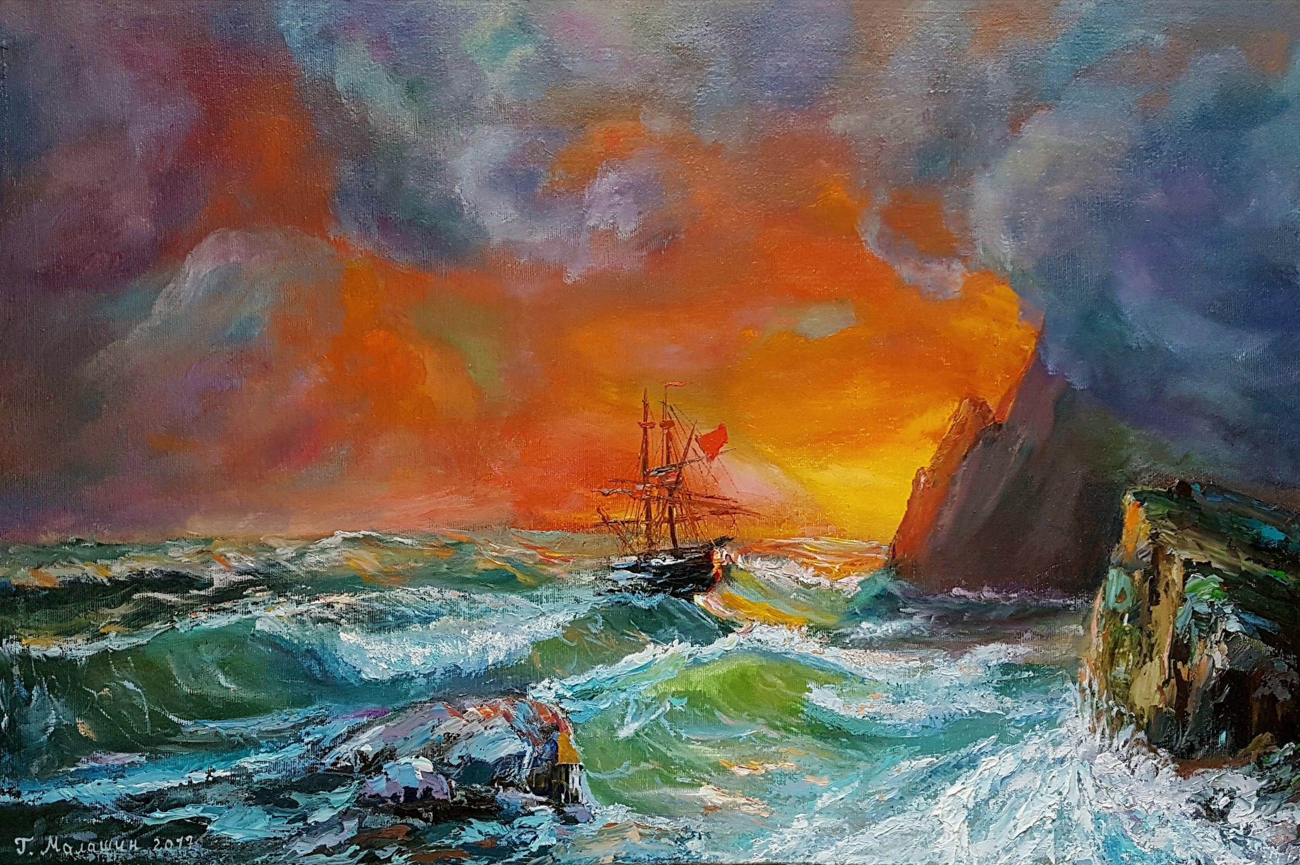 Море, корабль, живопись
