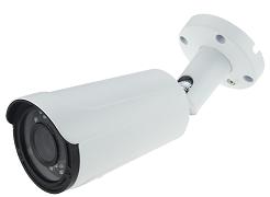 Metal Bullet Weatherproof IR Camera