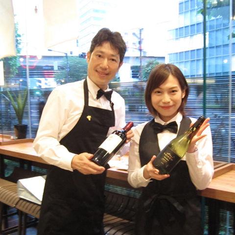 ワインで楽しくコミュニケーション! バイザグラスのワイン講座「お気楽ワインセミナー」