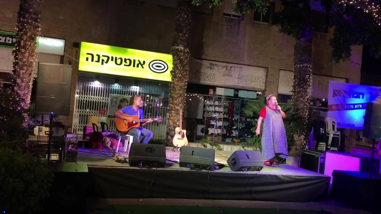 לאה שבת - בית הקרנות חיפה