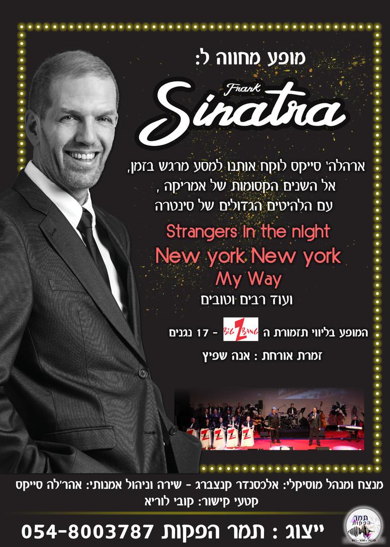 Sinatra Tribute.jpg