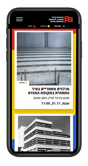 Screen Shot 2020-01-20 at 17.39.54.png