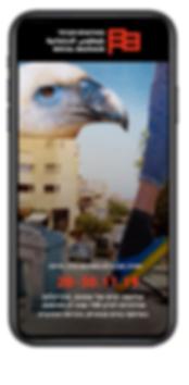 Screen Shot 2020-01-20 at 17.34.59.png