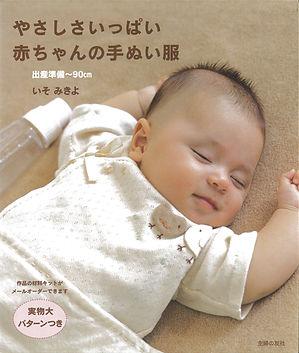 book11_2009.jpg