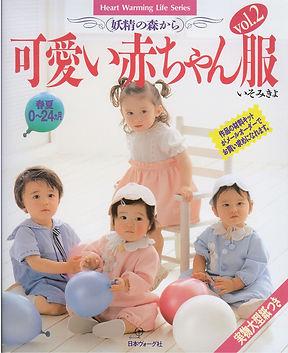 book5_2000.jpg