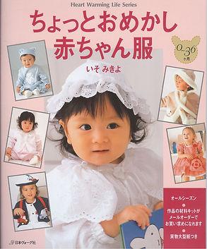 book6_2000.jpg