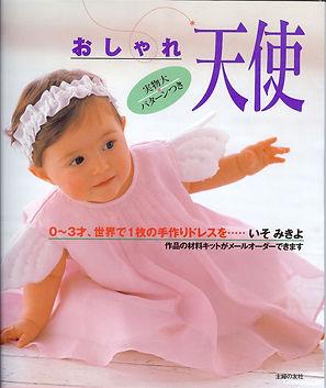 book4_2000.jpg