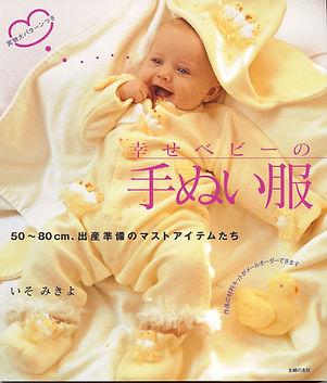 book7_2001.jpg