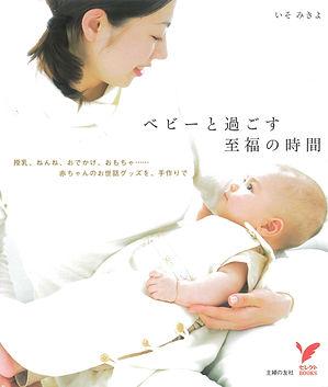 book10_2008.jpg