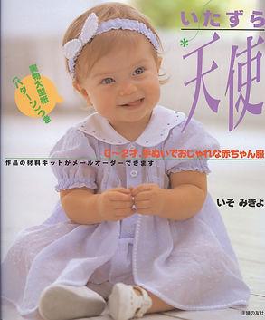 book3_1999.jpg