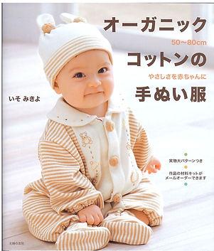 book8_2004.jpg