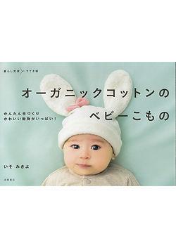 book12_2012.jpg